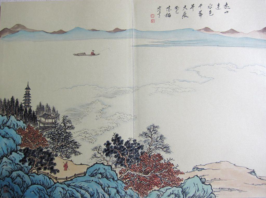 远山国画绘画步骤